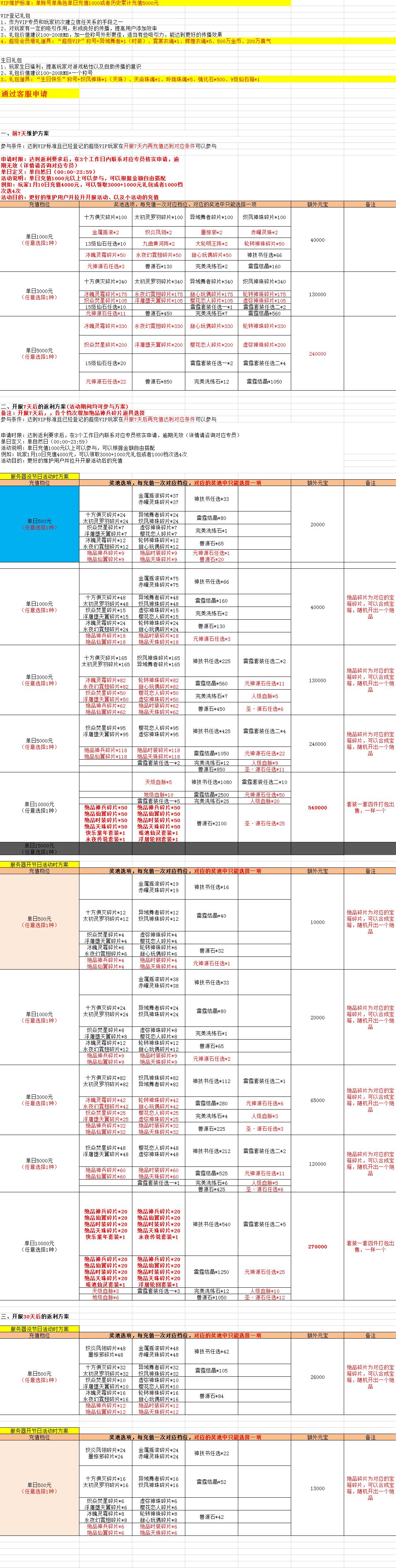 4LQIM}M39Q%QQDLG$]LIF8W.png